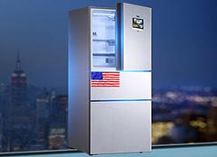 美的超薄冰箱值得买吗?引领优质保鲜潮流