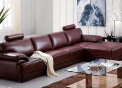 清洗真皮沙发的误区主要有哪些 你犯了几条