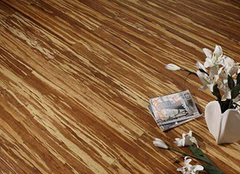 地板的正确使用姿势——竹地板的保养方法有哪些