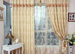 家居窗帘选购有哪些注意点 小窗帘大讲究