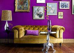 客厅装修颜色搭配有什么秘诀 你确定会?