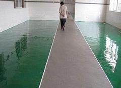 水泥地刷油漆的步骤详解 第一步就很重要