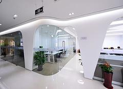 办公室装修材料怎么选 事业成就之关键