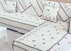 为你的沙发挑选一款舒适沙发垫 舒适搭配两不误