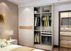 移门衣柜选购的技巧有哪些 帮你选出合适的衣柜