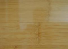 竹地板选购要注意哪些方面 速速get吧