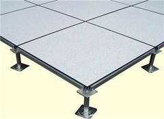  市场上常见防静电地板材质有哪些 别再傻傻分不清了