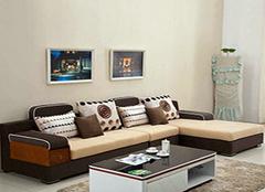 选购转角沙发的注意要点有哪些 选好沙发提升格调