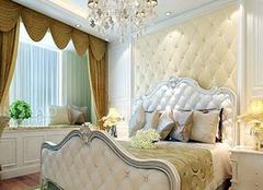 欧式卧室软包背景墙的优势有哪些 打造奢华卧室