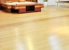 挑选什么样的竹地板才是好的 小编来支招