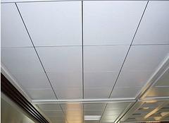 关于选购铝扣板吊顶的方案有哪些 吊顶选择很关键