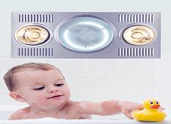 新型浴霸有哪几种 装这个太好用