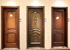 选购原木门的窍门都有哪些 美丽家居从原木门开始