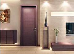 家装木门的选购窍门有哪些 让装修美丽又安全
