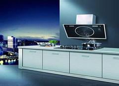 选购哪个品牌的厨房电器好 五大品牌详解