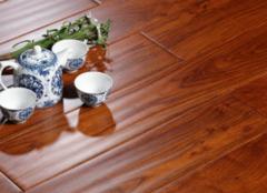 比较受欢迎的地板品牌有哪些 让你选购不用愁