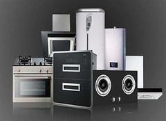 厨房电器使用隐患有哪些 早知道早预防