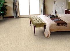 优质地毯选购妙计有哪些 给你优质家居体验