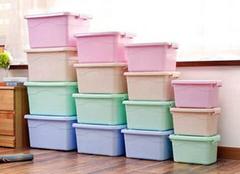 家居收纳箱有哪些材质 比较一下就知道哪种适合你