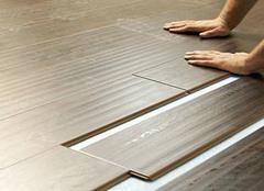 购买地板时需要注意的误区有哪些 谨慎选地板很重要