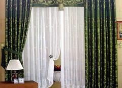 窗帘面料有哪些可供选择 你都选对了吗