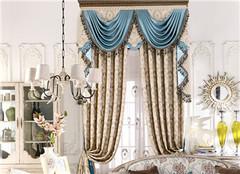 美式窗帘怎么选择好 有哪些标准参考呢