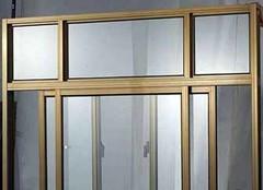 选购铝合金门窗的诀窍有哪些 避免掉入装修陷阱