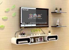 小客厅挂式电视柜选择秘籍