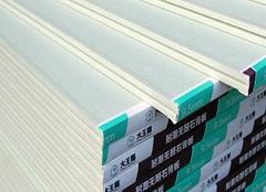 讲解硬石膏的吸引人的地方有哪些 选好石膏板装修我们家