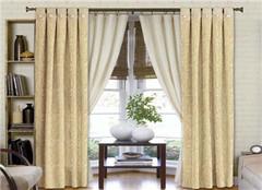  窗帘布艺设计要注意哪些细节 怎么做才好看