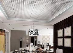 集成吊顶的保养方法 提升你的家居生活品质