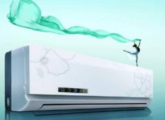 新科技空调主要有哪些优势 越来越智能化