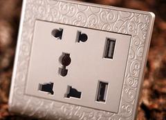 带盖五孔插座使用误区 安全问题莫忽视