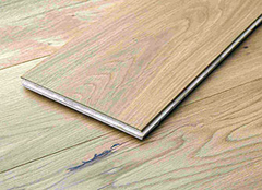 三层实木地板优点多又好 装修选材好选择