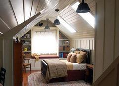 阁楼装修的技巧解析 利用好每一个地方