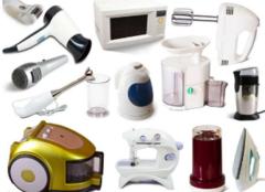 大扫除需要用到哪些家电 为你分担一些活儿