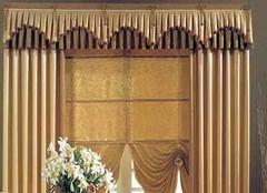 盘点窗帘挂的方式都有哪些 让你一睹视觉盛宴
