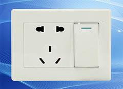墙壁开关插座如何选购 墙壁开关插座选购指南