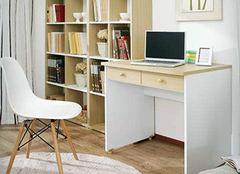 书柜电脑桌怎么挑选 100%有效提升美感