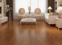榆木地板怎么清洁与保养 小编来支招