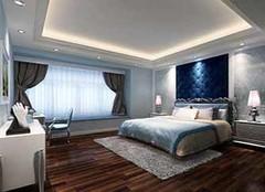 卧室装修完如何验收好呢 这几点是重中之重
