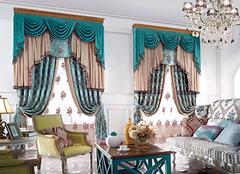 如何挑选布艺窗帘更好 让你家更时尚