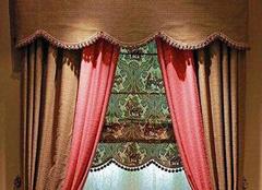 中式窗帘有哪些分类 传统又不失时尚