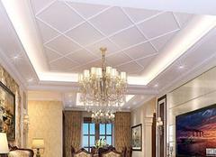 清洁保养天花板吊顶的方案有哪些 清洁有绝招