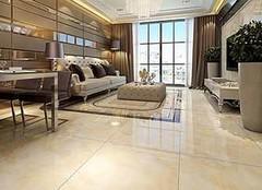 客厅瓷砖铺什么好 客厅瓷砖选购技巧大全