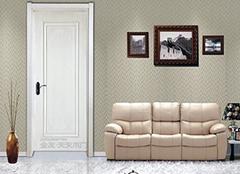 室内木门颜色选择技巧 让家更和谐