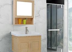 浴室柜防霉小技巧 享受最优质生活