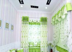 卧室窗帘搭配方法 值得参考