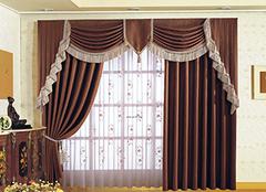 窗帘选购材质的种类 让你选择合适的