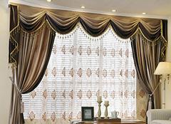 电动窗帘安装攻略 注重安全
